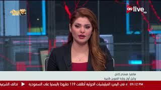 هشام كامل وكيل أول وزارة التموين بالجيزة وحديثه حول
