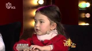 洋囡囡来教你说上海话!一本正经萌翻全场