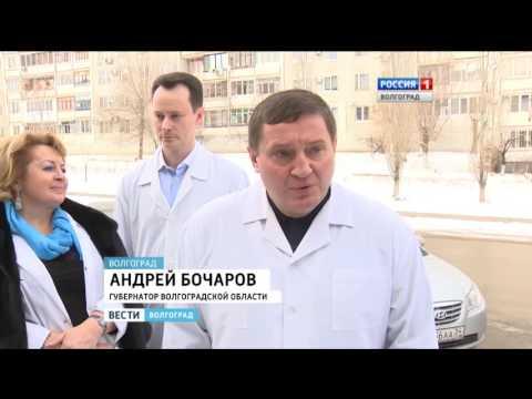 В волгоградской детской больнице № 8 из-за антисанитарии заменят главного врача