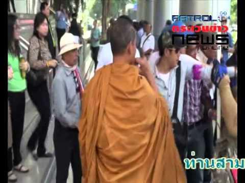 พุทธอิสระ ฟ้องเอาผิด ผอ สำนักพระพุทธศาสนา  นสพ มติชน และข่าวสด