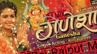 GANESHA Kinjal Dave Song Dj Mix By Dj Raj Rajput Mix