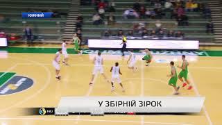 Запорізькі баскетболісти потрапили у збірну зірок Суперліги. Сюжет TV5