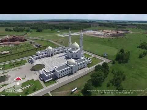 Аэросъемка Белой мечети, музея хлеба и исламской академии (стройка) в г.Болгар