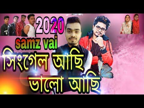 সিংগেল আছি ভালো আছি।। Bangla Music Video Ll  Singal Aci Valoi Achi L  Samz Vai ।। Am Multimediabd Ll