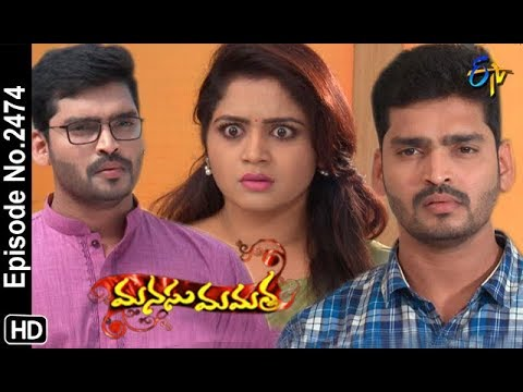 Manasu Mamata | 25th  December 2018 | Full Episode No 2474 | ETV Telugu