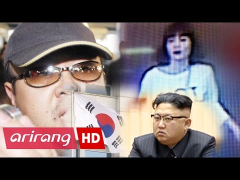 [Peninsula 24(Ep.16)] Rising Security Challenges & Outlook for Korean Peninsula _ Full Episode