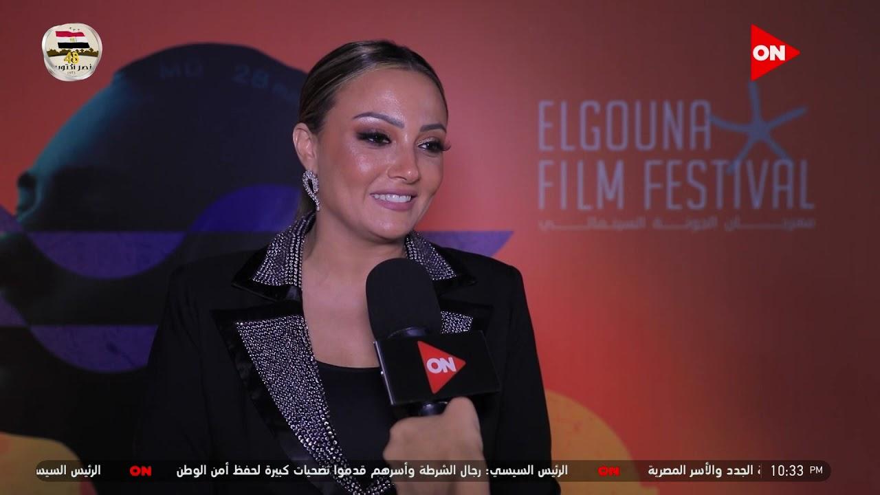 فعاليات اليوم السادس من مهرجان الجونة السينمائي بدورته الخامسة #مهرجان_الجونة  - 00:53-2021 / 10 / 21