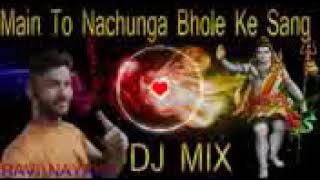 New bhole songa pt ram avtar sharma remix