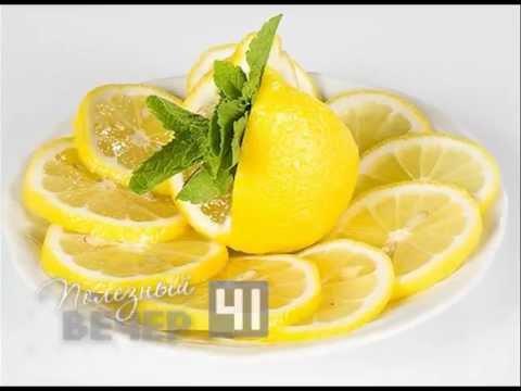 Все о лимоне