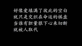 Story - 陈昱熙