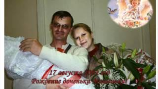 поздравление Ирине Красноперовой с юбилеем свадьбы от Глухоедовой Натальи