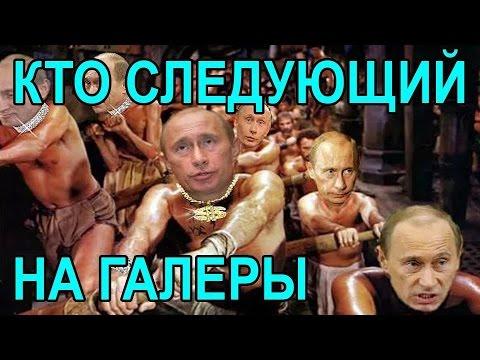 Кремль. Зачем тебе это? Леонид Радзиховский