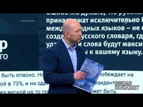 Русский на Украине.