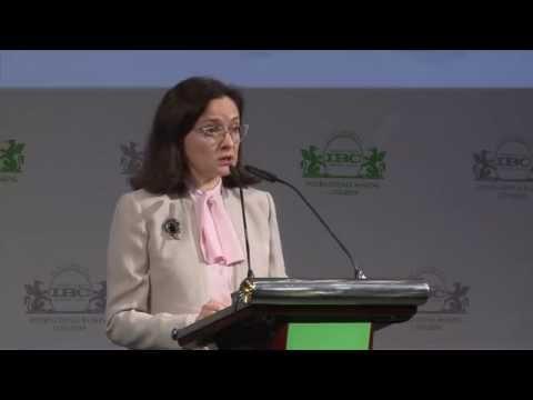 Speech by Bank of Russia Governor Elvira Nabiullina at the 23rd International Banking Congress