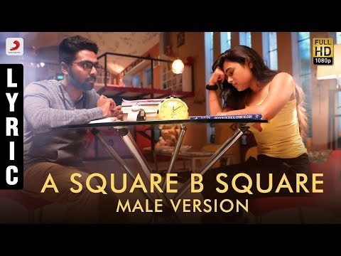 a square b square male version song lyrics 100 k