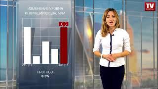 InstaForex tv news: Инфляция в США ускорилась – сигнал скорого подъема процентной ставки ФРС  (15.02.2018)