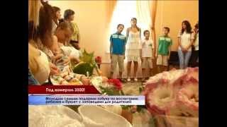 3500 детей родились в этом году В Симферополе(, 2015-08-12T08:45:51.000Z)