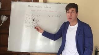 Металлическая связь. Самоподготовка к ЕГЭ и ЦТ по химии
