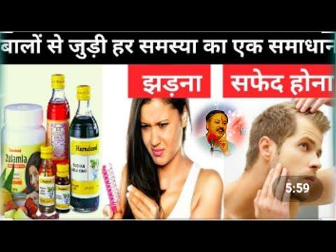 बालों से जुड़ी हर समस्या का एक समाधान | Benazir hair oil | Roghan Baiza Murgh | Roghan Amla sada from YouTube · Duration:  5 minutes 59 seconds