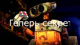 Как собрать кубик рубика за одну секунду. ФОКУС С КУБИКОМ