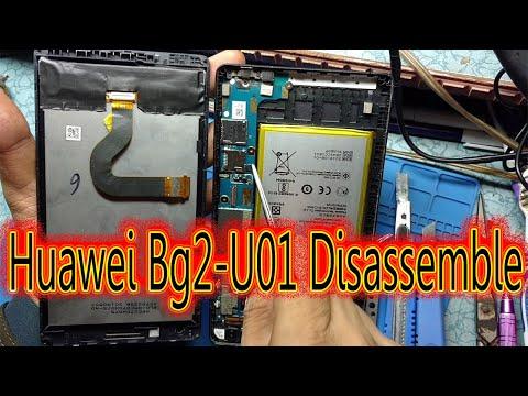 Huawei  Tablet BG2-U01 Disassemble || Urdu || Hindi || Tutorial || Method