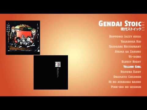 MERRY - Gendai Stoic (FULL ALBUM)
