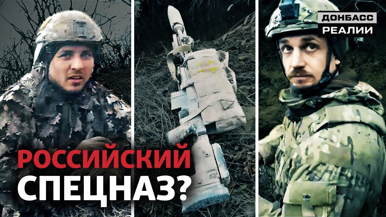 Украина обнародовала видео боевой работы снайперов на Донбассе  Донбасc Реалии