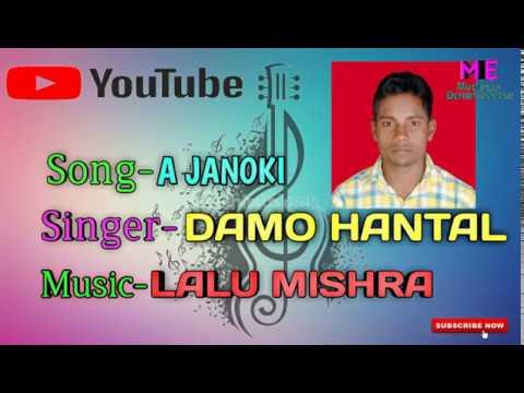 A JANOKI || Singer - Damo Hantal || Koraputia Desia Song 🔥🔥🔥