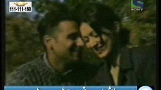 Wada karo nahi chodoge tum - Remix