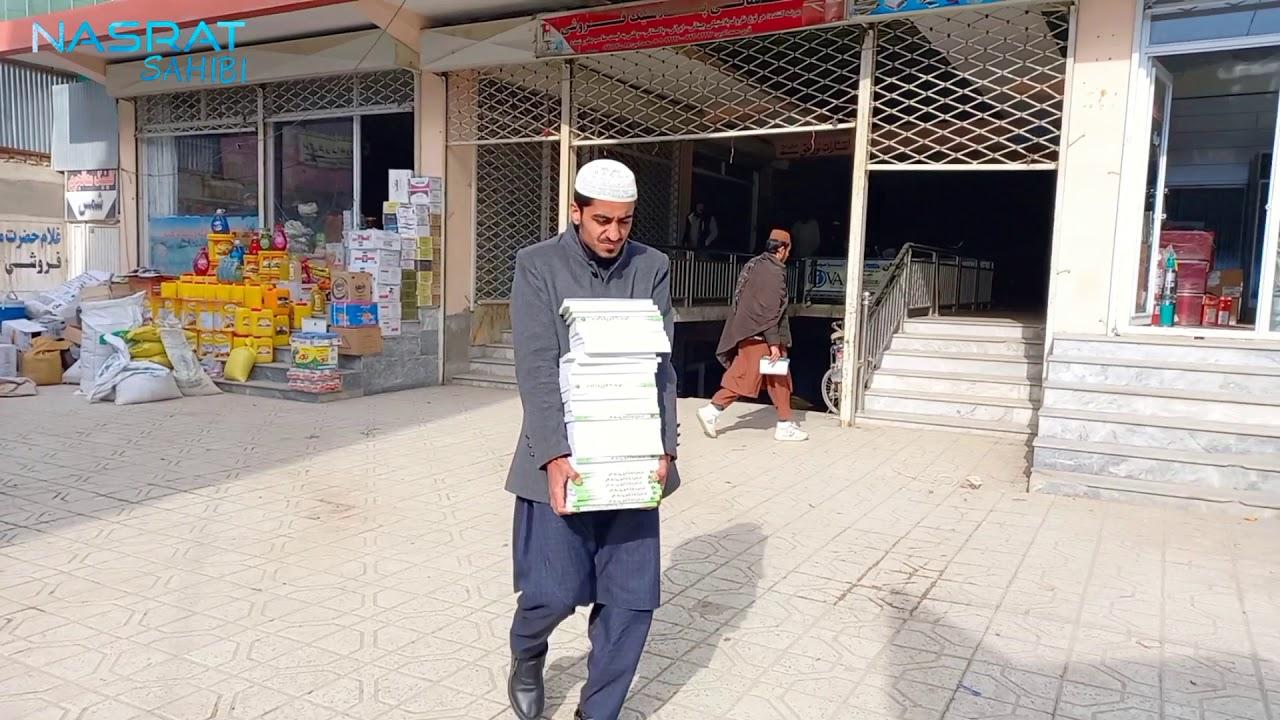 یک بخش هزار جلدی کتابهای رایگان سیرت پیامبر گرامی اسلام
