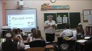 Урок Гусева Ирина Владимировна