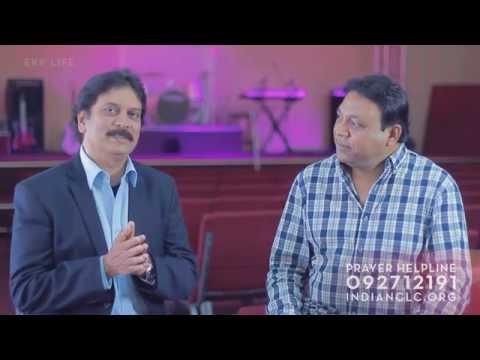 Ekk Life - SR Manohar's Testimony - Episode 13