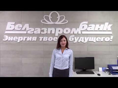 Интернет-банк «Бизнес»