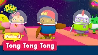 Didi & Friends | Lagu Baru Musim 3 | Tong Tong Tong