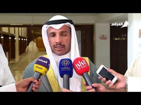 رئيس مجلس الأمة مرزوق علي الغانم / 20-08-2017