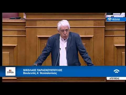 Ν. Παρασκευόπουλος: Δυναμιτίζουν τη διερεύνηση της υπόθεσης Noor 1 για να πλήξουν τον Καμμένο