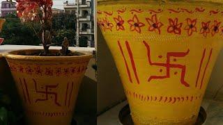 अलग सा तुलसी pot सजायें अपनी बालकॉनी के लिये,How to paint tulsi pot,anvesha,s creativity