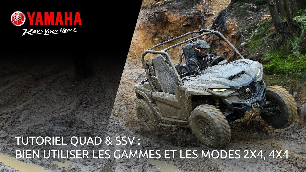 Download Les modes 2x4, 4x4 et Diff-lock sur un quad ou SSV Yamaha