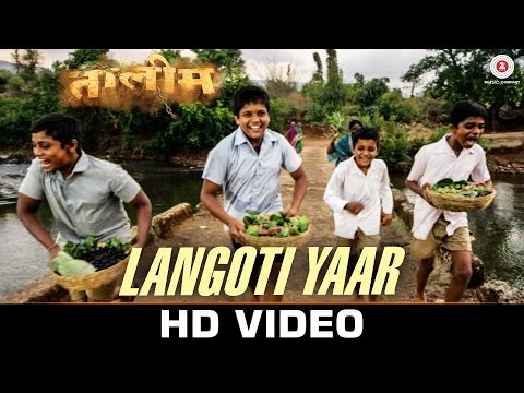 Langoti Yaar - Kid Version | Taleem | Abhirup |  Praful Karlekar