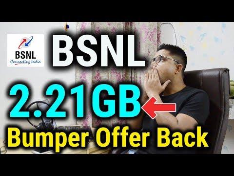 bsnl-का-धमाका-ऑफर- -now-get-2.21gb-extra-data-daily-bumper-offer-till-30-june-2019