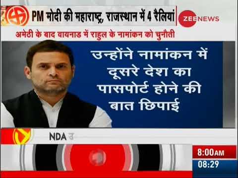 Complaint against Rahul Gandhi's Wayanad nomination