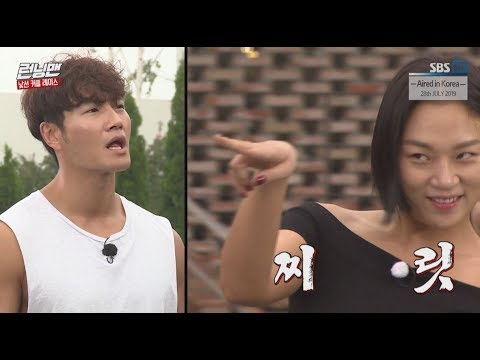 [HOT CLIPS] [RUNNINGMAN] [EP 461-1] | Fly On Our Car : Avoid Fly Swatter!(ENG SUB)