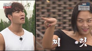 [HOT CLIPS] [RUNNINGMAN] [EP 461-1]   Fly on Our Car : Avoid Fly Swatter!(ENG SUB)