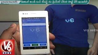 Hyderabad Youth Creates New BRILLIANT Digital Touch T SHIRT | V6 News