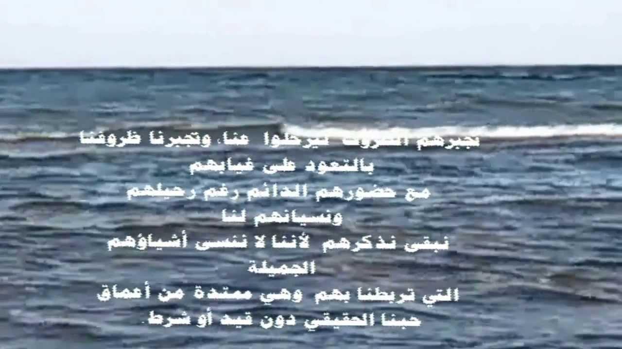 جمال البحر و روعة النفوس النقية Youtube