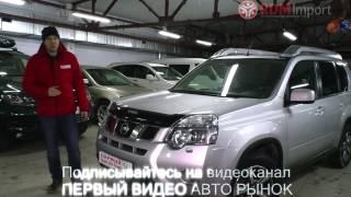 Характеристики и стоимость  Nissan X-trail 2011 год цены на машины в Новосибирске(, 2015-03-10T09:56:31.000Z)