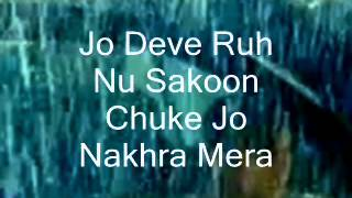 Tere Bin Sanu Soniya-Karaoke and Lyrics-Delhi Heights