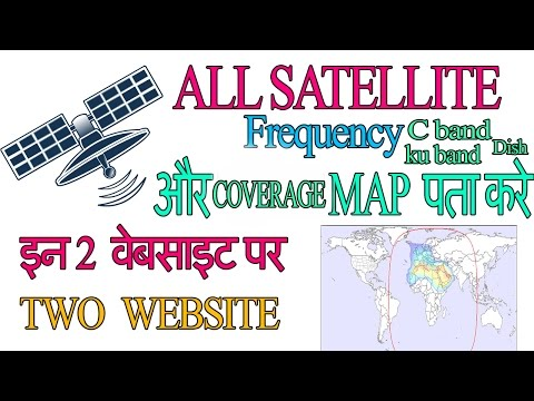 ALL SATELLITE KE FREQUENCY OR MAP JANE  EN 2  WEBSITE SE