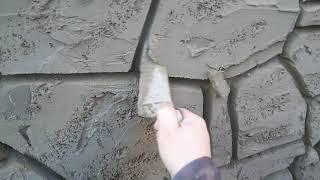 как сделать красивым цоколь дома из цементного раствора