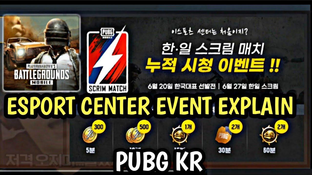PUBG KR NEW ESPORT CENTER EVENT GET FREE DONKATSU MEDAL BP COINS EXPLAIN EVENT  KOREA VERSION